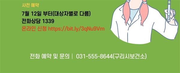 330e69531c29d8ab3a293f63095006dc_1625712227_3259.png